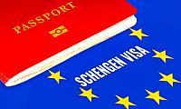 Страховка для визы Шенген