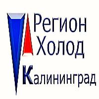 ремонт стиралки в Калининграде