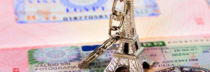 Словакская виза Шенген в Калининграде